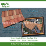 高品質の石の上塗を施してある鋼鉄屋根瓦(ローマのタイル)