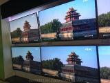 65 '' 4K UHD TV Van uitstekende kwaliteit