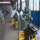 الصين مصنع معدن أفقيّة يشكّل آلة [بك6063] [بك6085] من جليد