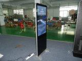 42-дюймовый ЖК-дисплей по вертикали внутри машины рекламы