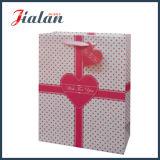 휴일을 Wedding 도매는 싼 주문 로고 종이 패킹 부대를 디자인한다