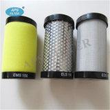 Aps 정밀도 인라인 기름 필터 원자 (ELS150)