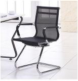 أسود قابل للتراكم معدن إطار شبكة يرقد مرود خابور مكتب كرسي تثبيت