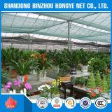 سوداء حديقة تغطية شبكة مظلة يزرع شبكة سياج شاشة 90% يظلّ معدّل