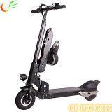 Горячие продажи новейших интеллектуальных складной велосипед для скутера с электроприводом