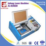 최신 판매 세륨 ISO 증명서를 가진 좋은 가격 Julong 고무 도장 Laser 조각 기계
