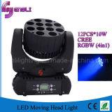 éclairage principal mobile d'étape de 12*10W DEL avec du CE et le RoHS (HL-008MB)