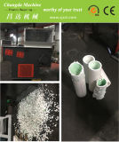 中国Taizhou単一シャフトのシュレッダー