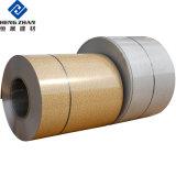 На заводе прямой продажи высокое качество цвета из алюминия с покрытием катушки для монтажа на стену оболочка