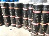 Waterdichte Membraan van het Bitumen van het Bouwmateriaal het Sbs Gewijzigde