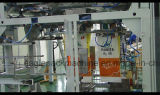 Automatische Kaffee-Puder-Verpackungsmaschine