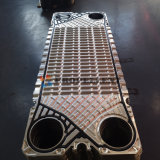 自由な流れの大きな隔たりのGasketedの版の熱交換器