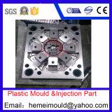 プラスチック型、プラスチック鋳造物、型、注入型