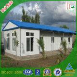목욕탕을%s 아름다운 Prefabricated 현대 집