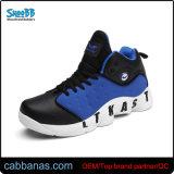 Zapatillas de Baloncesto Popular distintivos para los hombres y los amantes