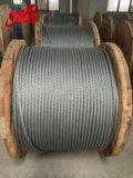 제조자에 의하여 직류 전기를 통하는 철강선 밧줄 6X15+7FC