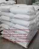 알루미늄 수산화물 (21645-51-2)