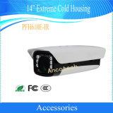 Dahua 14'' Accessoires de sécurité du logement de froid extrême boîtier (PFH610E-IR)