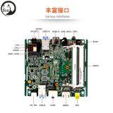 I3-4010u, i5-4200u, i7-4500u Nano Nuc вентилятора системной платы