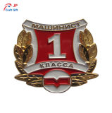 Customized High Quality OEM/ODM Creative Badge