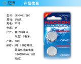 Lithium-Tasten-Zellen-Batterie mit Nennspannung 3V (CR2032)