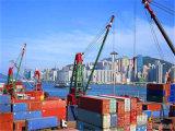 O frete marítimo competitivo da China para Buenaventura/Barranquilla/Cartagena/Santa Marta