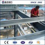 Высокопрочный стальной конструкции рамы стальная конструкция здания с маркировкой CE сертификации