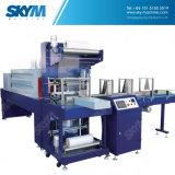 Machine complètement automatique d'emballage en papier rétrécissable de bouteille de film de PE (MBJ-200)