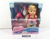 Fábrica de Brinquedos novos brinquedos presente de promoção Doll (943208)