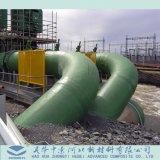 수력 전기 발전소를 위한 FRP (섬유유리) 관