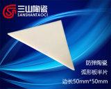 Piastrina curva ceramica a prova di proiettile triangolare 50*50*12mm dell'allumina di 99%
