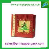 OEMカスタム贅沢なクラフト紙のショッピングギフトの化粧品袋