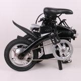 Оптовый складной электрический велосипед Bike с батареей Removeale