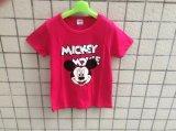 T-shirt pour enfants Garçon Fille chemisier Shirt Kidz T-Shirt