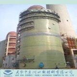 FRP/GRP Reaktor-Druckbehälter für Chemikalien