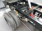 motociclo della rotella 200cc cinque/triciclo del carico con il dumping del sistema (TR-8)