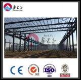 Structure en acier préfabriqués entrepôt (BYSS-611)