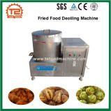 La machine de déshuilage frite de nourriture, nourriture frite déshuilent la machine, huile de pommes frites retirant la machine