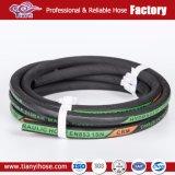 SAE100 R1 Гидравлический высокого давления стальная проволока экранирующая оплетка резиновый шланг