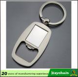 De levering voor doorverkoop paste Uw Eigen Metaal Lege Keychain van het Embleem aan