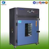 Four de séchage industriel de précision d'air chaud