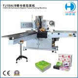 Un pañuelo de papel de la máquina de embalaje para tejido Serviette