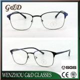 Nuevo modelo de fabricación de gafas gafas Gafas de Metal Marco de óptica