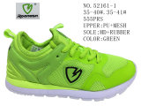 Nr 52161 Blauwe en Groene Dame Outdoor Sport Stock Shoes