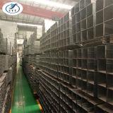 電流を通されるのオンラインショッピング正方形の鋼管の価格
