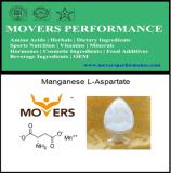 高品質の食品等級のマンガンのLアスパラギン酸塩