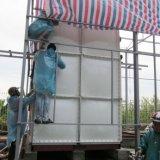 El FRP Super Multi-Coating depósito de agua 150m3