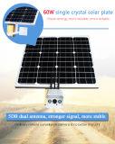 HD 1080P 태양 에너지 시스템 30ah 건전지를 가진 무선 3G 4G SIM IP 사진기