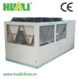CE ثلاجة مبرد المياه وتبريد الهواء مضخة حرارة مبرد