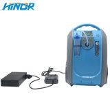 Concentrateur d'oxygène portatif de la batterie médicaux Vente